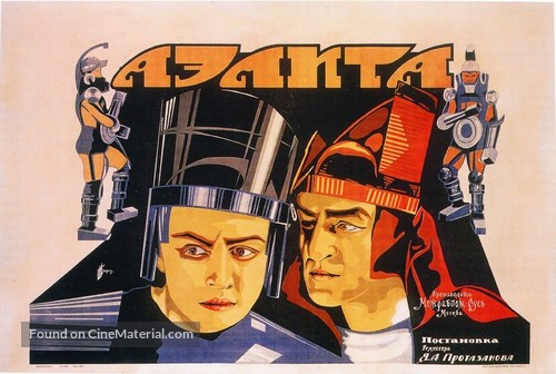 Aelita - Russian Movie Poster