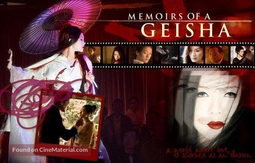 Memoirs of a Geisha - poster