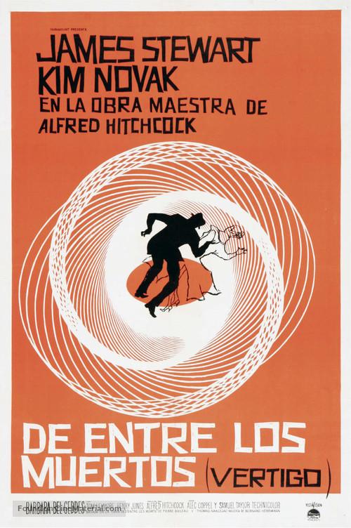 Vertigo - Argentinian Movie Poster