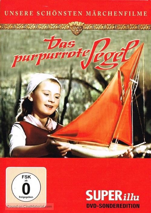 Alye parusa - German DVD movie cover