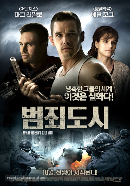 What Doesn't Kill You - South Korean Movie Poster