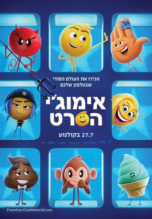 The Emoji Movie - Israeli Movie Poster