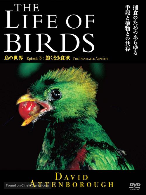 """The Life of Birds"" - Japanese Movie Cover"