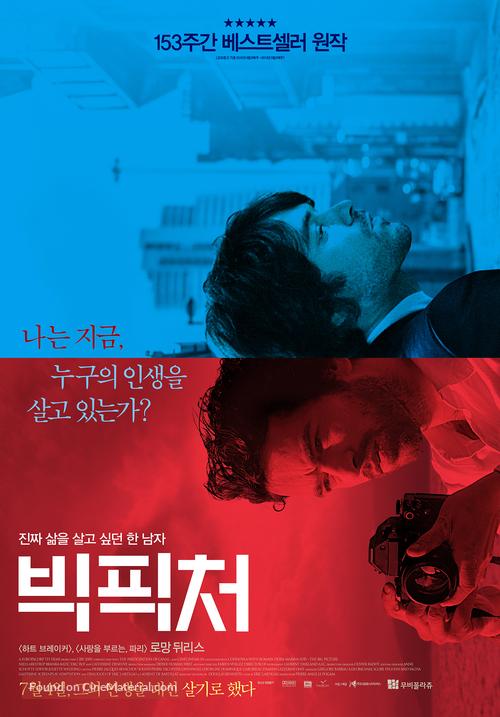 L'homme qui voulait vivre sa vie - South Korean Movie Poster