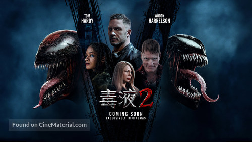 Venom: Let There Be Carnage - Chinese Movie Poster