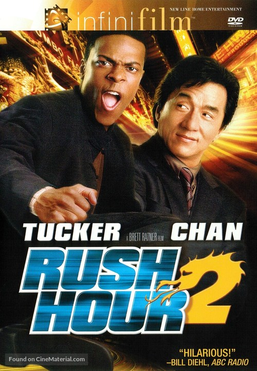 Rush Hour 2 - DVD movie cover
