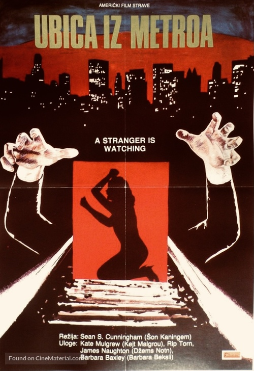 A Stranger Is Watching - Polish Movie Poster