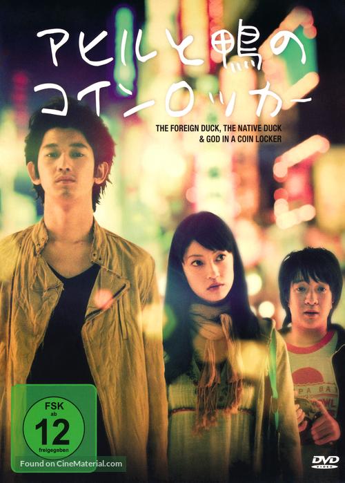 Ahiru to kamo no koinrokkâ - German DVD movie cover
