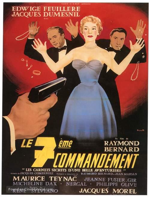 Septième commandement, Le - French Movie Poster