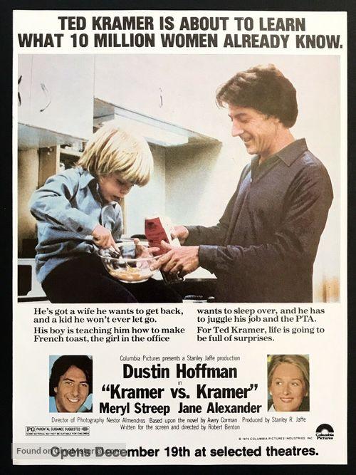 Kramer vs. Kramer - Movie Poster