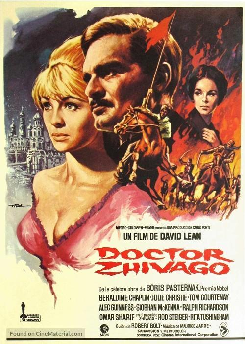 Doctor Zhivago - Spanish Movie Poster