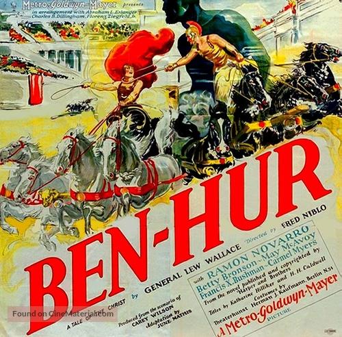 Ben hur broadway movie poster shop
