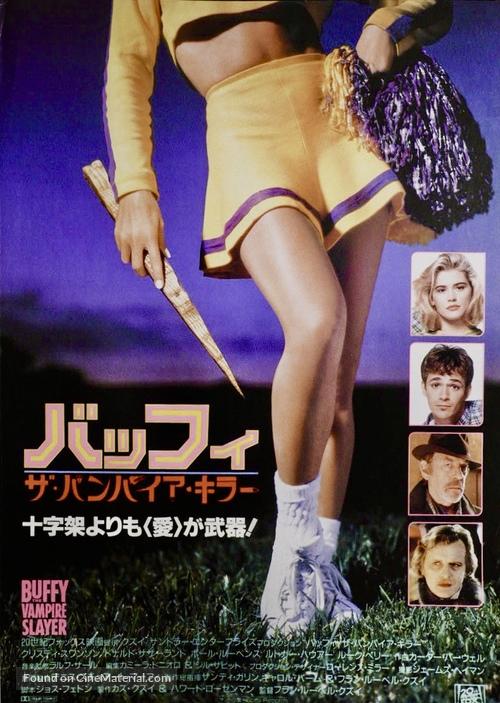Buffy The Vampire Slayer - Japanese Movie Poster