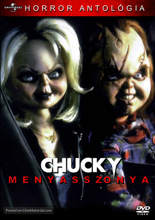 Bride of Chucky - Hungarian Movie Cover