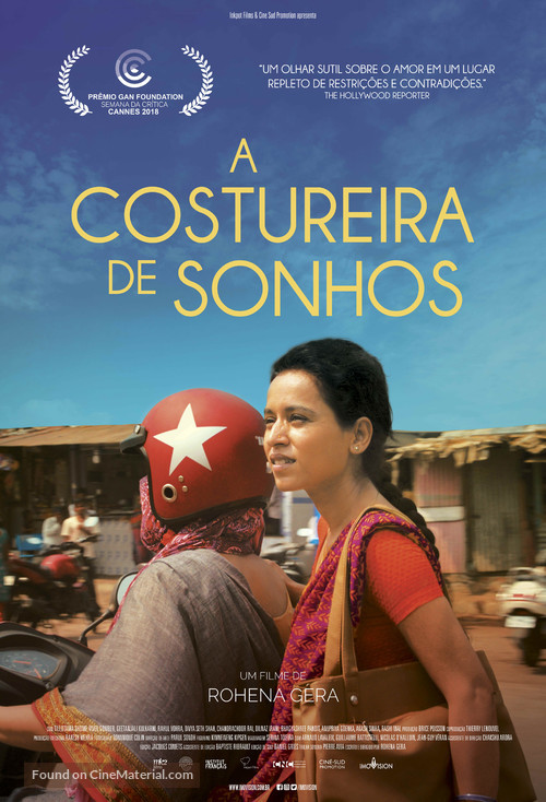 Sir - Brazilian Movie Poster