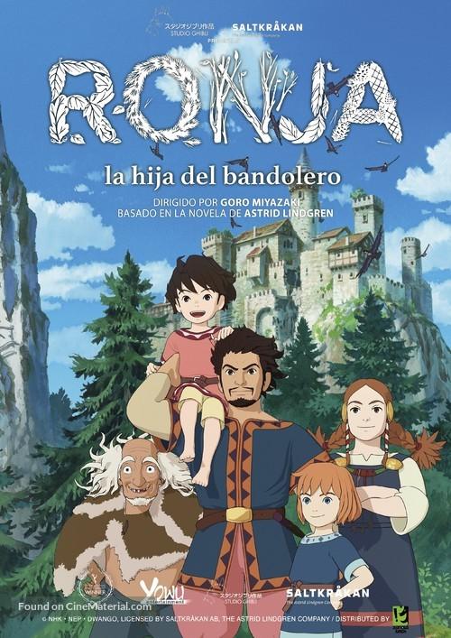 """Sanzoku no musume Rônya"" - Spanish Movie Poster"