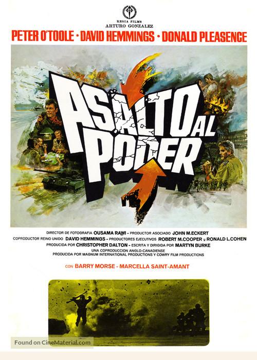 Power Play - Movie Poster