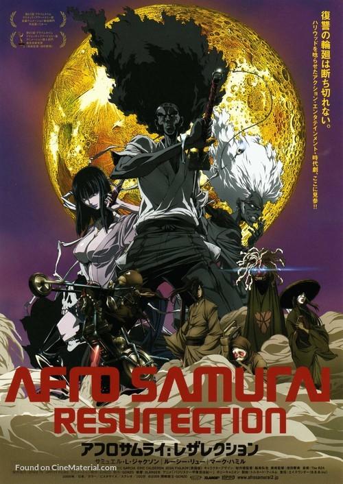 Afro Samurai: Resurrection - Japanese Movie Poster
