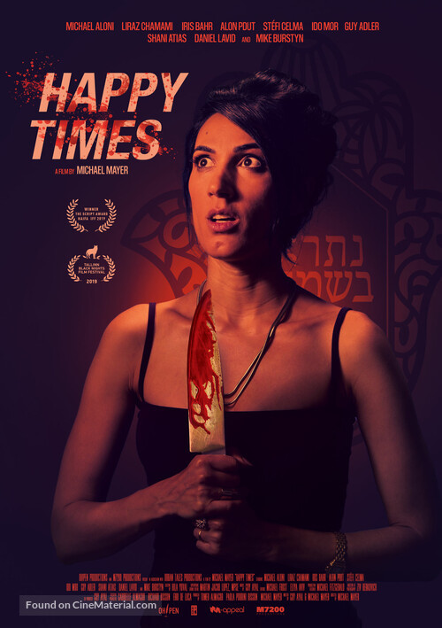 Happy Times - Movie Poster