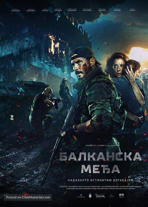 Balkanskiy rubezh - Serbian Movie Poster