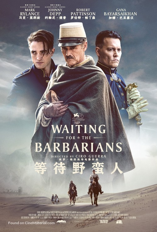 Waiting for the Barbarians - Chinese Movie Poster