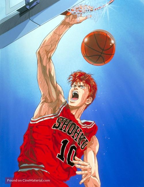 """""""Slam Dunk"""" - Japanese Key art"""