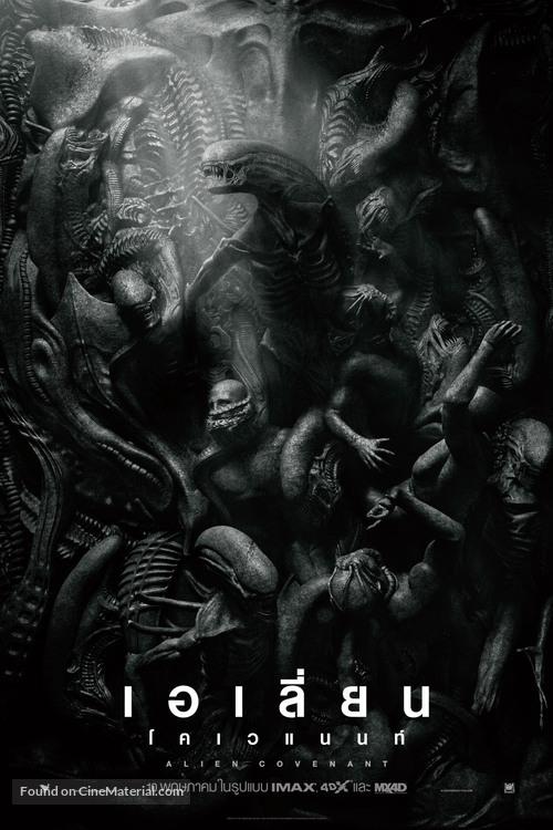 Alien: Covenant - Thai Movie Poster