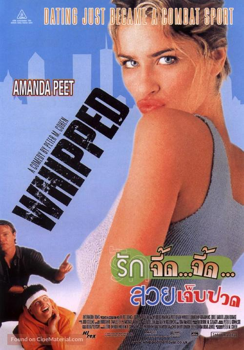 Whipped - Thai Movie Poster