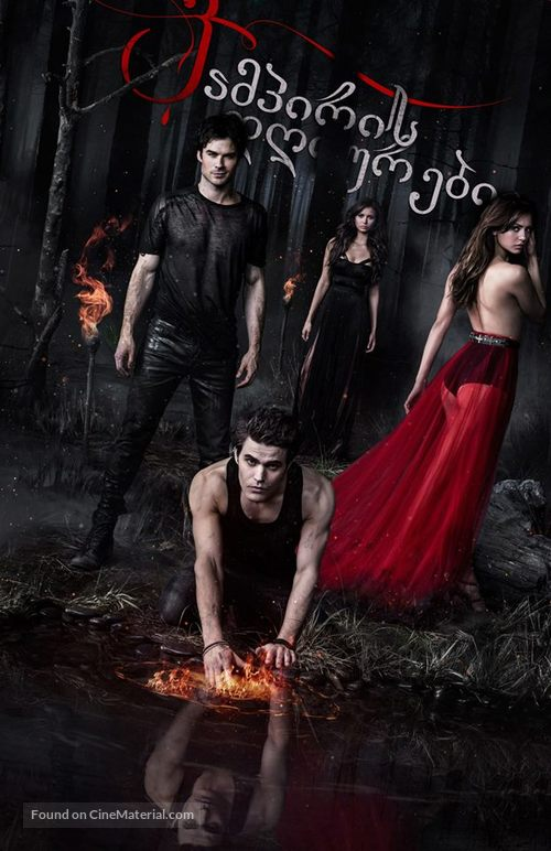 """The Vampire Diaries"" - Georgian Movie Poster"