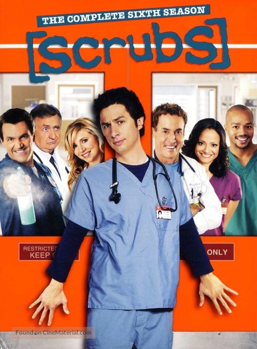 """Scrubs"" - DVD movie cover"
