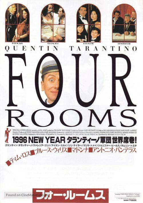 Four Rooms - Japanese Movie Poster