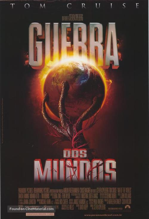 War of the Worlds - Brazilian Movie Poster