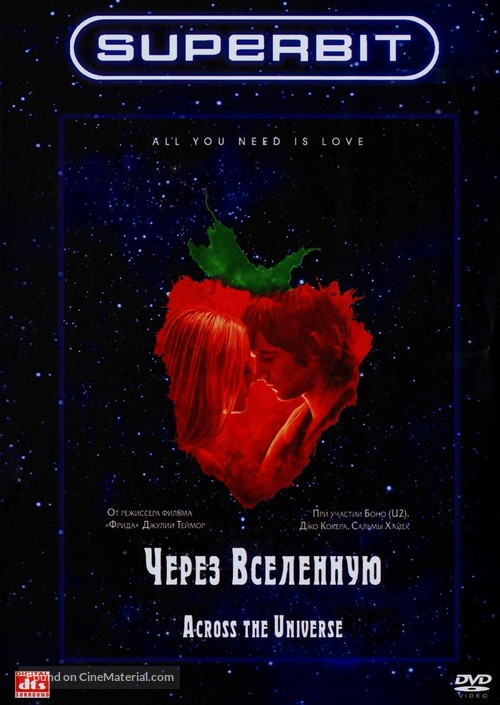 Across the Universe - Russian Movie Cover