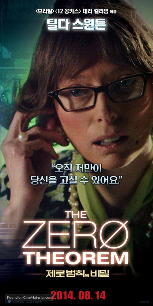 The Zero Theorem - South Korean Movie Poster