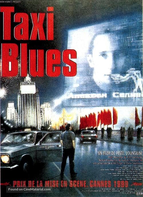 Taksi-Blyuz - French Movie Poster