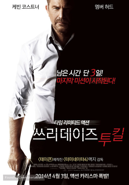 3 Days to Kill - South Korean Movie Poster