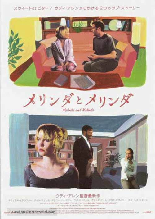 Melinda And Melinda - Japanese Movie Poster