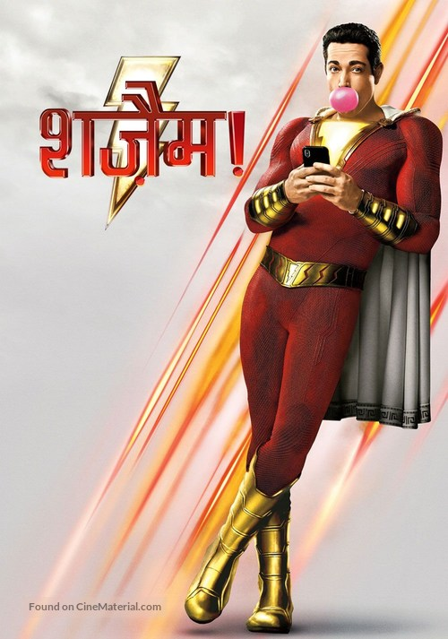 Shazam! - Indian Video on demand movie cover