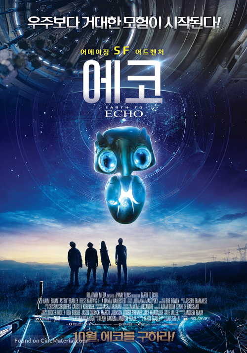 Earth to Echo - South Korean Movie Poster