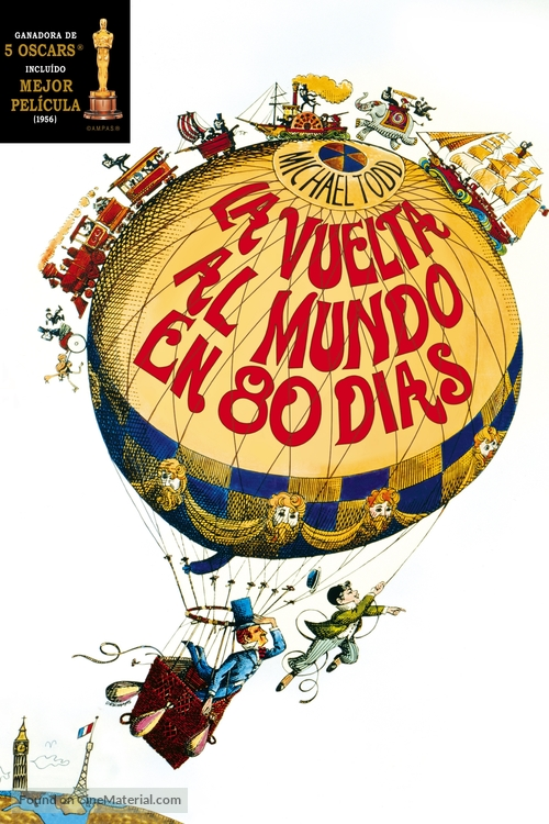 Around the World in Eighty Days - Mexican DVD movie cover