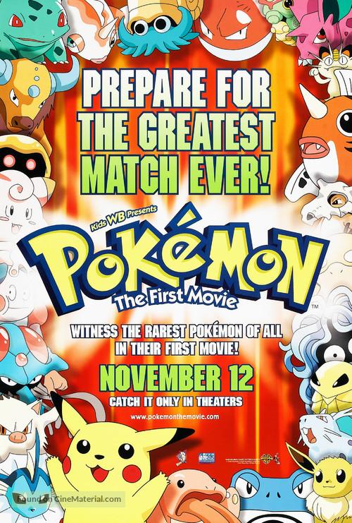 Pokemon The First Movie Mewtwo Strikes Back 1998 Movie Poster