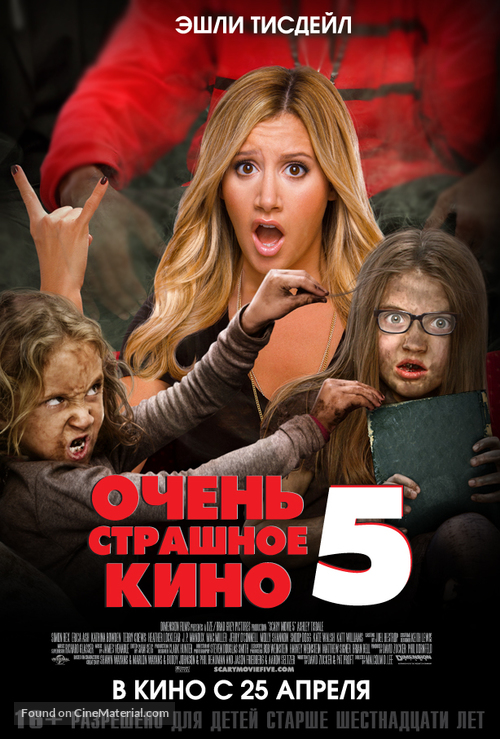 Scary Movie 5 2013 Russian Movie Poster