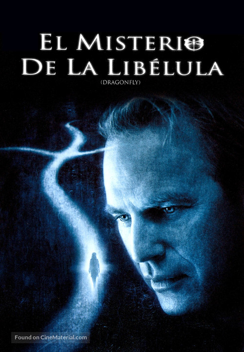 Dragonfly - Spanish DVD movie cover