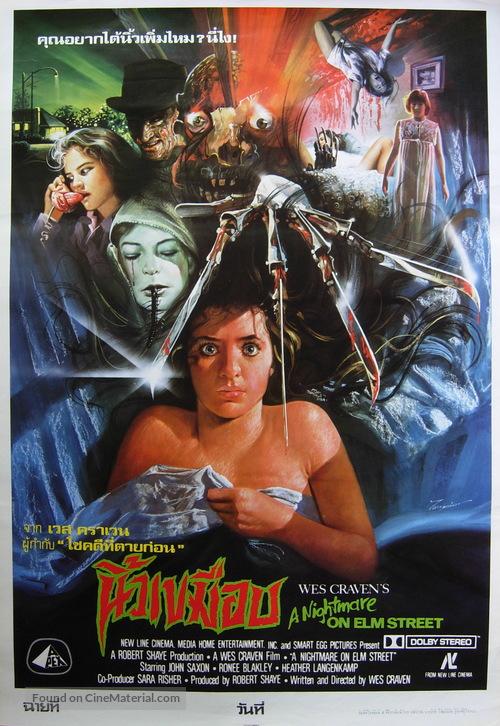 A Nightmare On Elm Street - Thai Movie Poster