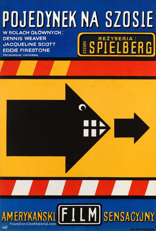 Duel - Polish Movie Poster
