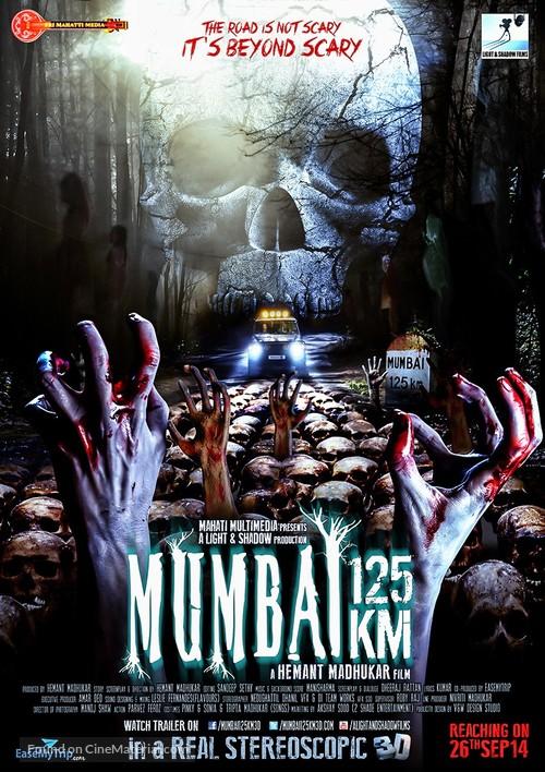 Mumbai 125 KM - Indian Movie Poster