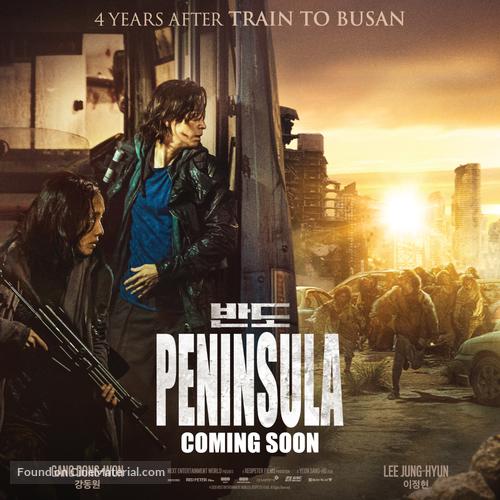 Train to Busan 2 - Singaporean Movie Poster