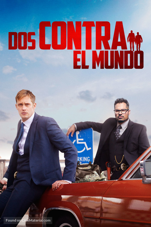 War on Everyone - Argentinian Movie Cover
