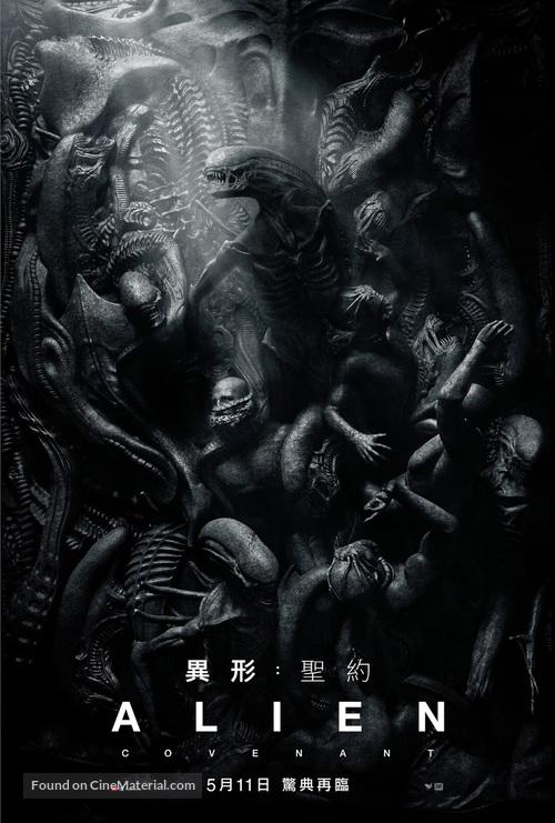 Alien: Covenant - Hong Kong Movie Poster