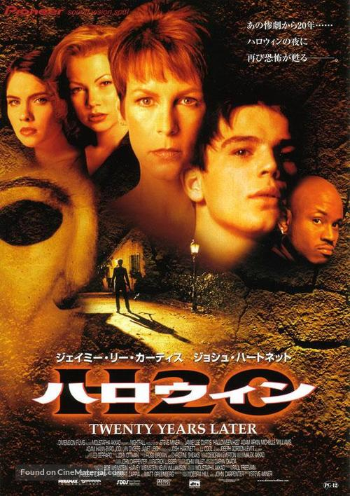 Halloween H20: 20 Years Later Japanese movie poster